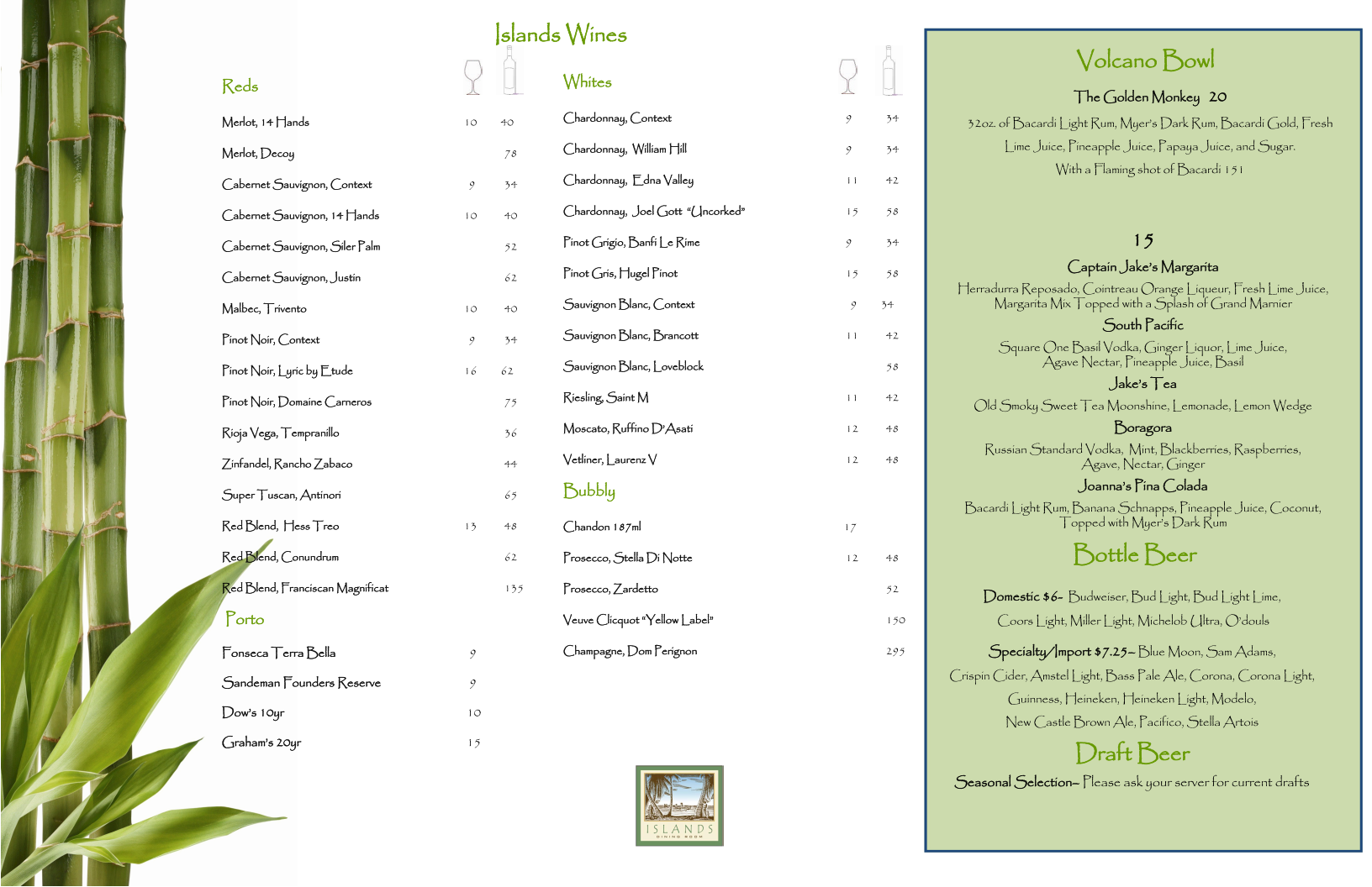 Islands Dining Room Wine Menu Staying Universal